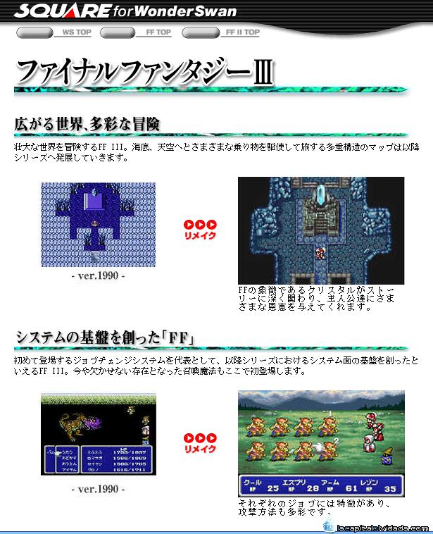 Final Fantasy III de WonderSwan Color