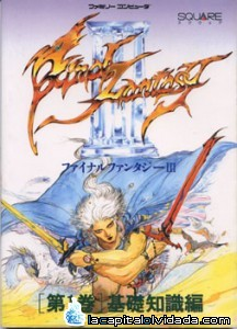Final Fantasy III - Guia Vol 1